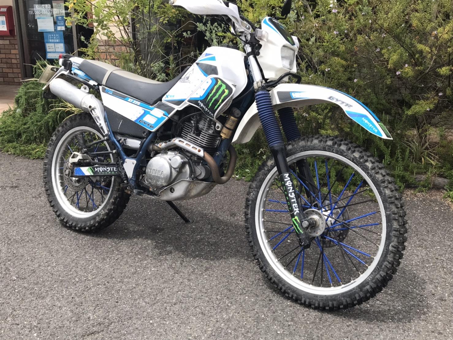 250cc-2